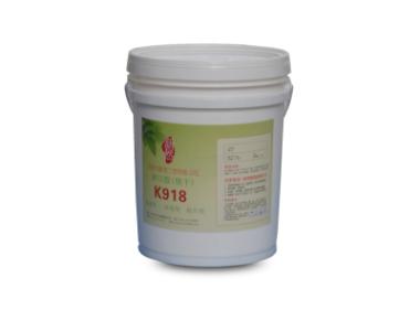 水性磨光膠k918